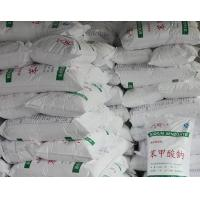 Cheap Sodium Benzoate Electroplating Raw Materials Powder / Granular / EDF for sale