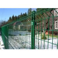 Cheap PVC Powder Coated Galvanized Metal Welded Wire Mesh Fence for sale