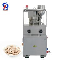 China High Speed Auto Zp-20 Rotary Making Pharmaceutical Pill Press Tablet Press Machine on sale