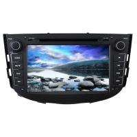 Cheap Android 4.4 double din car stereos and dvd player bluetooth wifi 3g radio Lifan X60 for sale