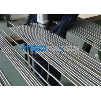 Buy cheap ASTM A269 Stainless Steel Instrument Tubing 8 mm x 1 mm For Fuild Industry from wholesalers