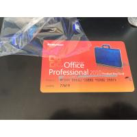 Cheap Upgrade Office Product Key Card Office 2016 Professional Retail