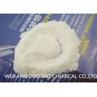 China Yellow Sodium Metabisulfite Powder / Sodium Metabisulfite Cas 7681 57 4 on sale