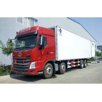 Cheap 10 ton refrigerated van truck, refrigerated trucks for sale Africa for sale