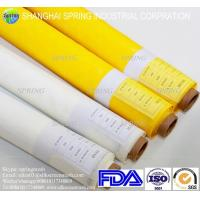 Cheap Screen Printing Fabrics polyester or nylon printing mesh 120T yellow color for sale