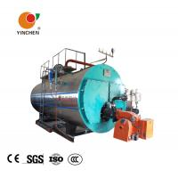 Cheap Low Pressure Steam Boiler 0.3-20 Tons / Horizontal Three Pass Fire Tube Boiler for sale