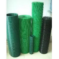 Cheap PVC Coated Square Wire Mesh for sale