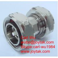 Cheap 7/16 DIN male to 7/16 DIN male RF adapter 7/16 DIN plug to plug DIN-JJ for sale