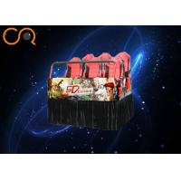 Cheap Hydraulic 3D 4D 5D Cinema Equipment With Surround Sound For Game for sale