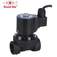 """Cheap 2""""Plastic Fountain Solenoid Valve For Swimming Pool 15mm ~200mm for sale"""