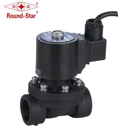 Quality Waterproof PA66 Plastic Fountain Solenoid Valve , 2 Way Solenoid Valve Ip68 Underwater wholesale