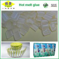 Cheap Non Toxic White Transparent Hot Melt Glue Pellets For Straw Drinking Box wholesale