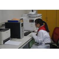 Cheap Strong Capability Environmental Testing Laboratories Ensure Product Quality for sale