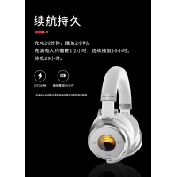 Cheap Meters Music introduces OV-1-B-Connect wireless headphones for sale