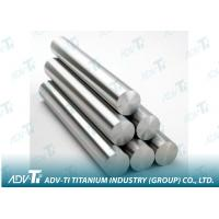 Buy cheap Gr1 / Gr2 / Gr3 / Gr4 / Gr5 Titanium Rod Bar ASTM B348 / AMS 4928 / F136 Titanium Wire from Wholesalers