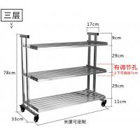 Cheap Easily Positioning Stainless Steel Storage Racks On Wheels Storage Holders for sale