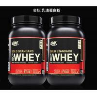 Cheap (OEM )80% whey protein nutritional supplement strong muscle whey protein powder for sale
