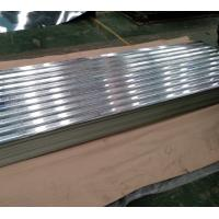 Cheap Full Hard  GI Galvanized Corrugated Iron Sheet Zinc Metal Roofing Sheet 0.13~0.35mm for sale