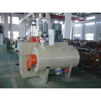 Cheap SRL-W Series Horizontal High Speed Mixer For Plastic Raw Material 11000kg for sale