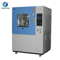 Cheap Blue / White Sand And Dust Chamber Easy Operation For Dust Resistance Test for sale