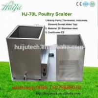 Cheap chicken slaughter line/70L poultry scalder stainless steel basket chicken processing plant for sale