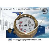 Digital Water Meter Reading : Inch multi jet remote water meter reading digital