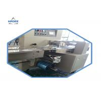 China CE Approval Automatic Packing Machine With Human - Machine Operation on sale