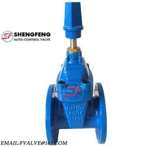 China BS5136 Ductile Iron Gate Valve DIN F4 gate valve on sale