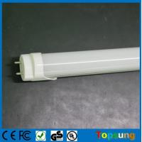 Cheap t8 led fluorescent tube 1.2m 18w tube light with 50000 lifespan for sale