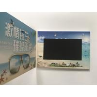 China Paper craft 7inch tft screen video brochure digital video card video greeting card holiday invitation card on sale