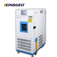 Buy cheap -40~150℃ 150L Programmaber Temperature Humidity Testing Chamber with Chinese from wholesalers
