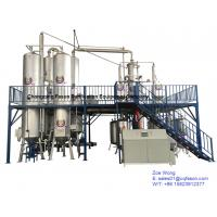Cheap Automatic continuous waste lube engine oil distillation into diesel fuel machine for sale