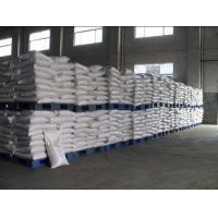 Cheap BASF supplier 5% of Na2SO4 content of naphthalene sulfonate superplasticizer for sale