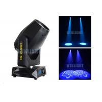 Cheap Lower Power Comsumption Dj Moving Head Light 350 Watt 10 - 35 Degree Linear Electronic Zoom for sale