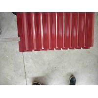 Buy cheap Zinc Coating Building Material 50-180g/M2 Corrugated Steel Roof Sheets from wholesalers