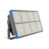 Cheap High Power LED Stadium light 1440W , High Pole light 1500W Meanwell Driver for sale