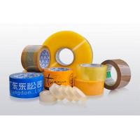 China Easy tear stationery tape on sale