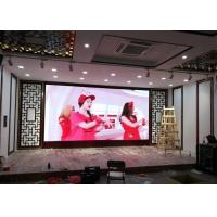 Buy cheap Indoor Led Video Walls Modular P2.6 High Definition Led Panel 500 X 500mm from wholesalers