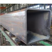 Cheap China factory price SHS Square Steel Hollow box Section (500X500mm) for sale