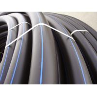 China high quality Polyethylene gas pipe on sale