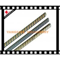 Cheap flexible shaft for concrete vibrator for sale