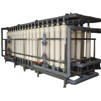 Cheap River And Lake Domestic Water Treatment System High Turbidity Industrial Mining Enterprises for sale