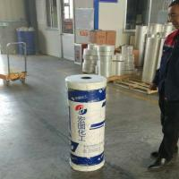 Cheap PET release film/ silicone coated film for self-adhesive waterproofing membrane wholesale