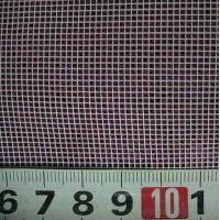 Cheap square wire mesh for sale