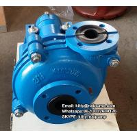 Cheap 30 Years Factory 2/1.5 B-AHr  Rubber Lined Anti-Corrosive Horizontal Chemical  Slurry Pump for sale
