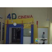 Cheap 3 To 5 Capacity 4D Cinema System For Hollywood Bollywood Movies Editable Motion Files for sale