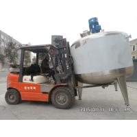 Cheap Stainless Steel Mixing Tanks and Blending Magnetic Tanks Stainless Steel Food Sanitary 1000L Milk Mixing Vat for sale