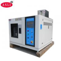 Cheap Laboratory Temperature Humidity Control Climatic Test Chamber for sale