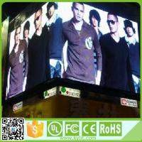 Buy cheap High brightness full color p10 p6 commercial advertising outdoor led screen from wholesalers