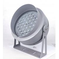 Cheap 72W DMX RGB LED Flood Light , Aluminum Material Colored LED Flood Lights For Christmas for sale